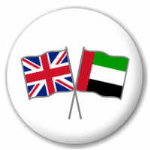 Great Britain and United Arab Emirates (UAE) Friendship Flag 25mm Pin Button Badge